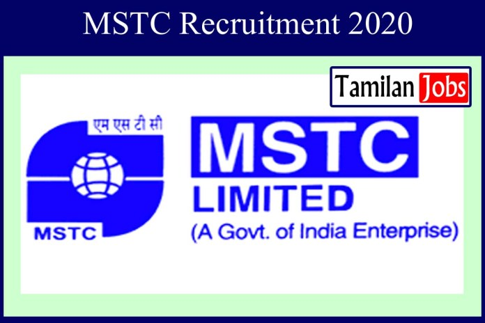 MSTC Recruitment 2020 Out – Apply Online Senior Manager Jobs