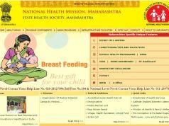 NHM Maharashtra Staff Nurse Admit Card 2020