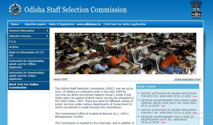 OSSC Soil Conservation Extension Worker Admit Card 2020, SCEW Exam Date