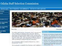 OSSC Soil Conservation Extension Worker Admit Card 2020