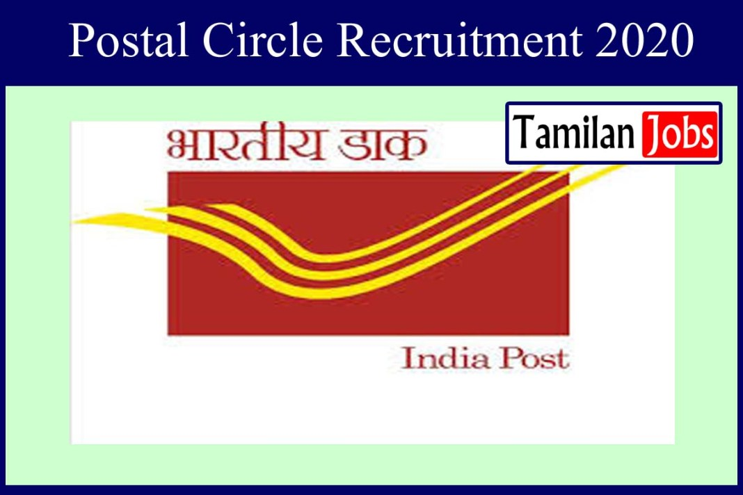 Postal Circle Recruitment 2020