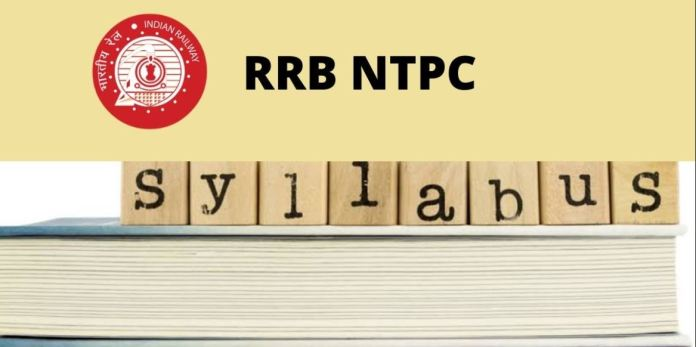 RRB NTPC Syllabus 2020 PDF