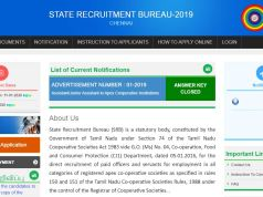 Tamil Nadu Cooperative Bank Assistant Result 2020