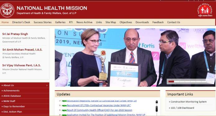 UP NHM Staff Nurse Admit Card 2020 Released Soon | Laboratory Technician, ANM Exam Date