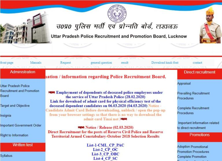 UP Police Fireman Admit Card 2020 Declared Soon | Exam Date (out) @ uppbpb.gov.in