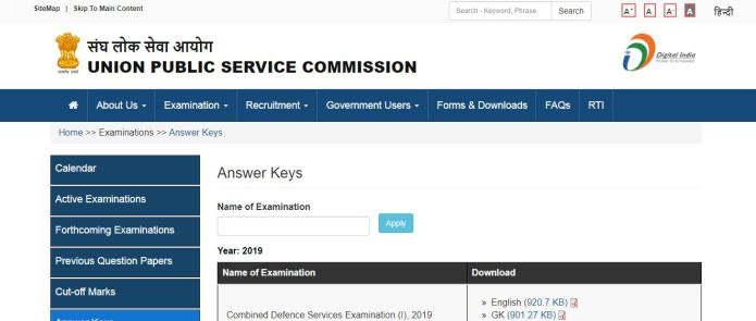 UPSC CISF AC LDCE Answer Key 2020 | Download Here