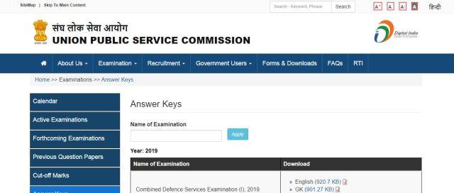 UPSC CISF AC LDCE Answer Key 2020