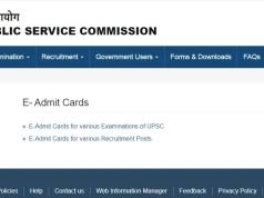 UPSC Civil Services Admit Card 2020