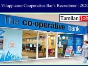 Viluppuram Cooperative Bank Recruitment 2020