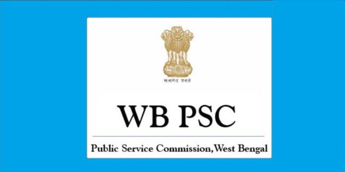 WBPSC Miscellaneous Services Answer Key 2020 PDF | Prelims Objections