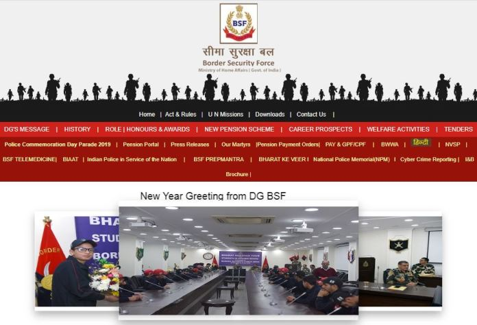 BSF Constable GD Admit Card 2020 | BSF HC GD Exam Date @ bsf.nic.in