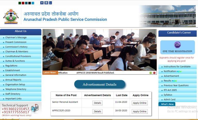 Arunachal Pradesh PSC Senior Personal Assistant Admit Card 2020 Declared Soon | Exam Date