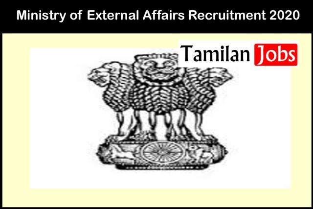 Ministry of External Affairs Recruitment 2020