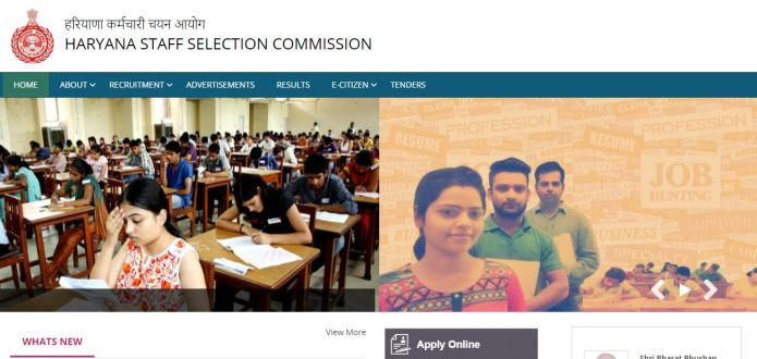 HSSC Operator Result 2020 | Mason, Supervisor Cut Off, Merit List @ hssc.gov.in