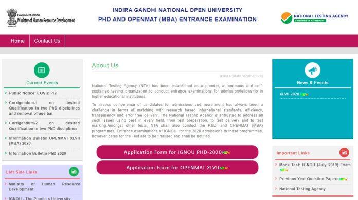 IGNOU Ph.D Entrance Exam Admit Card 2020