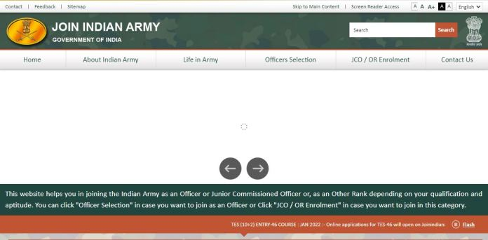 Indian Army Havildar Result 2020   Download SAC Selection List