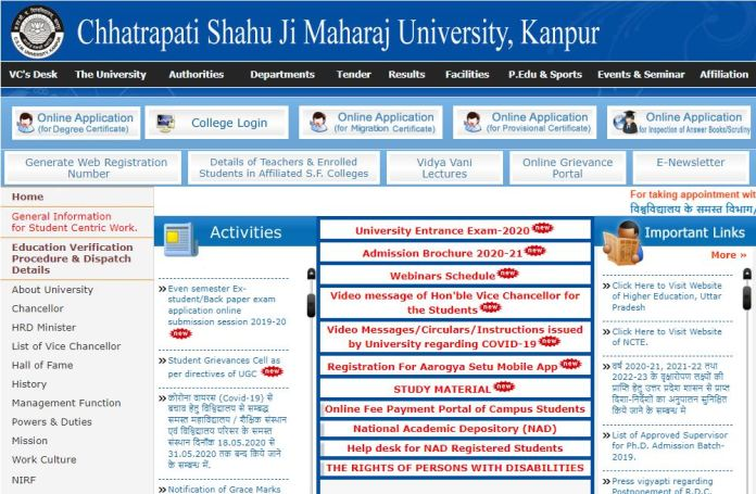Kanpur University Ph.D. Entrance Exam 2020 Admit Card