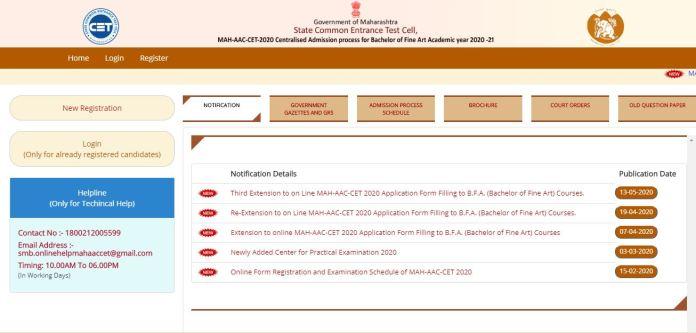 MAH AAC CET Admit Card 2020
