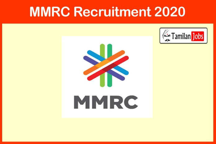 MMRC Recruitment 2020 Out   Candidates Can Apply For Director, DGM & AGM Jobs