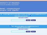 Madras University MBA Exam Result 2020