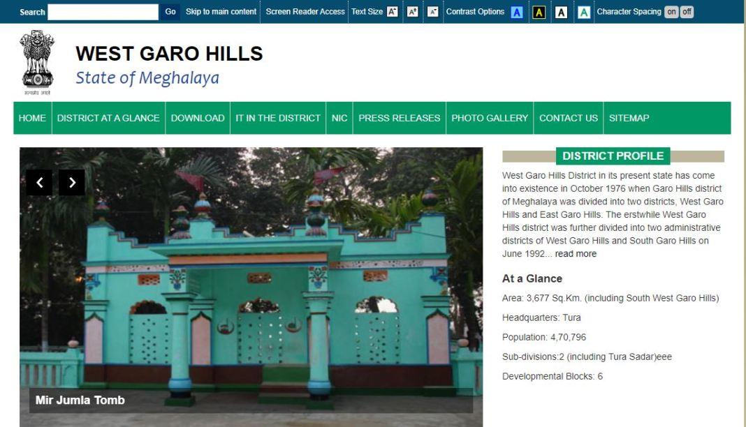 West Garo Hills District Admit Card 2020