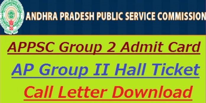 APPSC Group 2 Hall Ticket 2020 OUT | CPT Admit Card, Exam Date @ psc.ap.gov.in