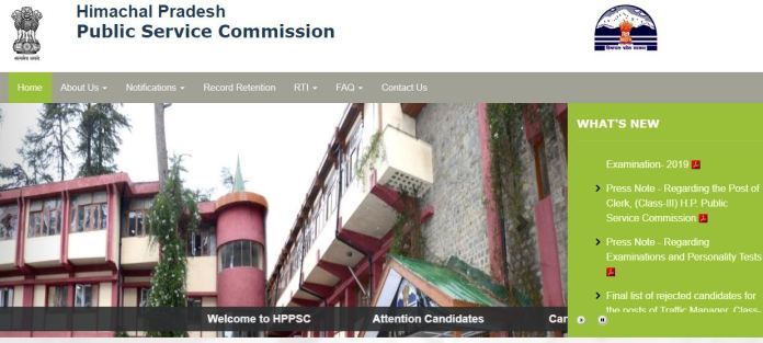 HPPSC HPAS Admit Card 2020 Released @ hppsc.hp.gov.in | Administrative Combined Competitive Exam Date OUT
