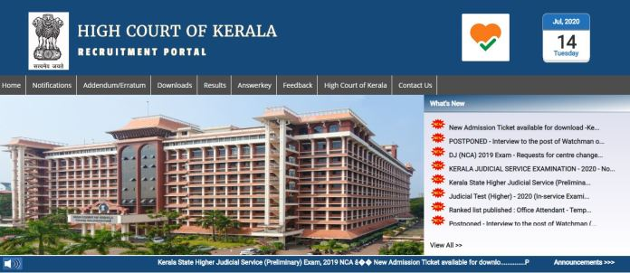 Kerala High Court HJS Hall Ticket 2020