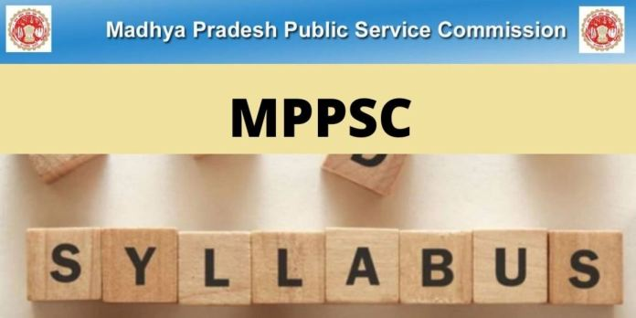 MPPSC Veterinary Assistant Surgeon Syllabus 2020