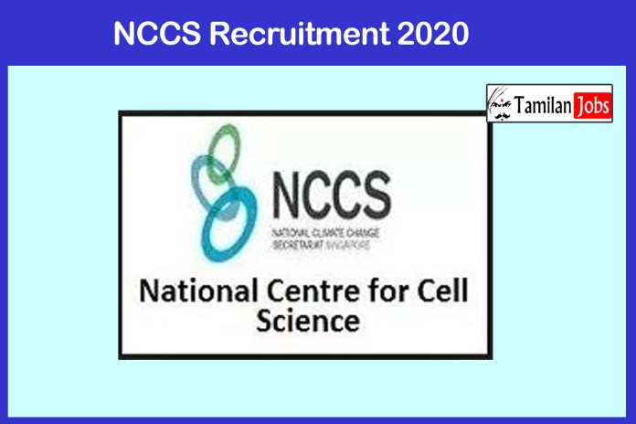 NCCS Recruitment 2020 Out – Apply Scientist Jobs