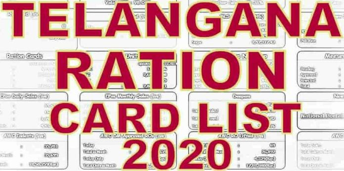 Telangana Ration Card List 2020 Application Status, Online Apply @civilsupplies.telangana.gov.in