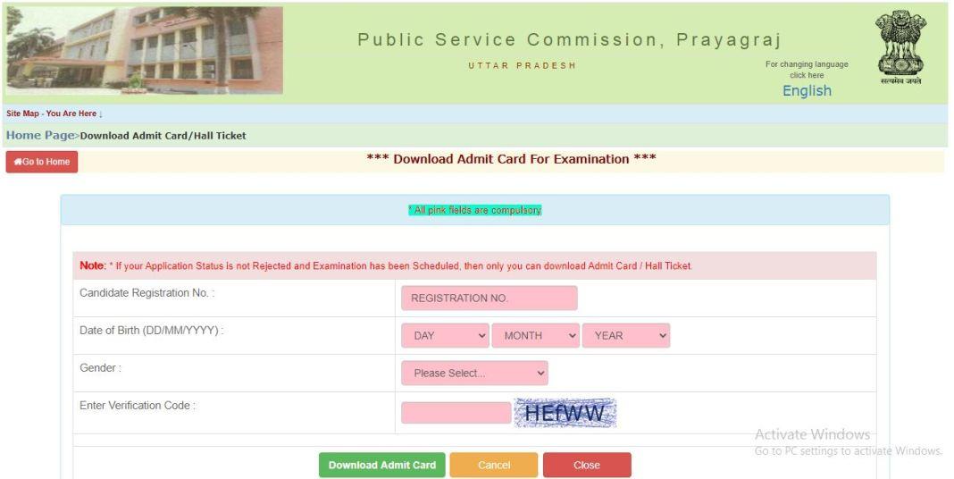 UPPSC APO Mains Admit Card 2020