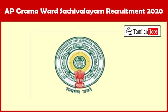 AP Grama Ward Sachivalayam Recruitment 2020