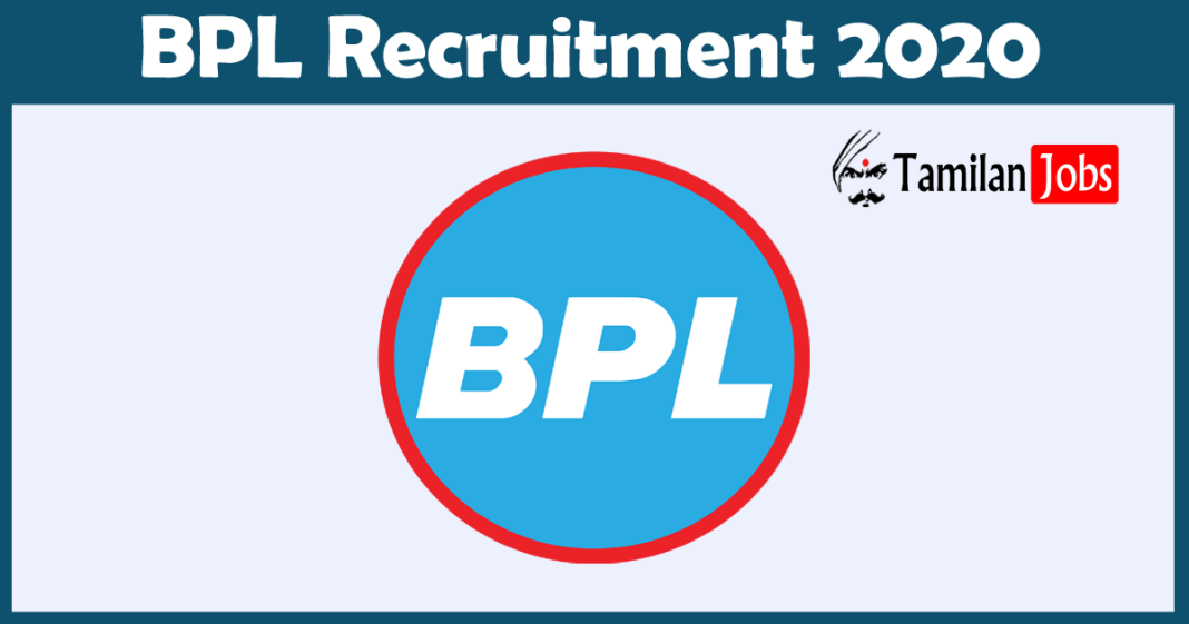 BPL Recruitment 2020
