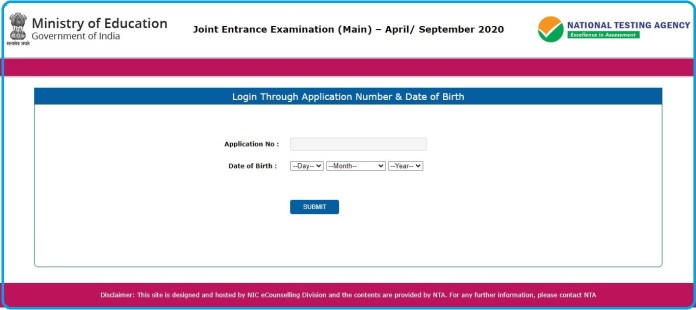 JEE Mains Admit Card 2020