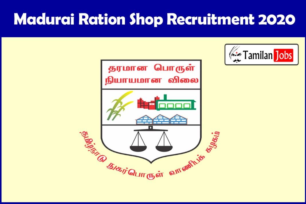 Madurai Ration Shop Recruitment 2020