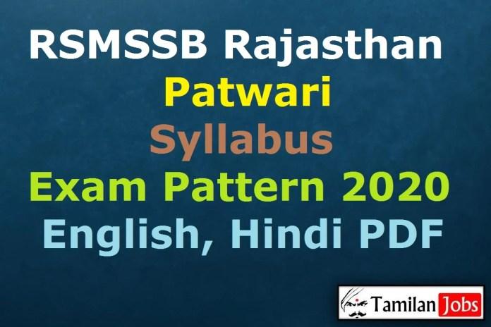 Rajasthan Patwari Syllabus 2020 PDF, RSMSSB Exam Pattern @ rsmssb.rajasthan.gov.in