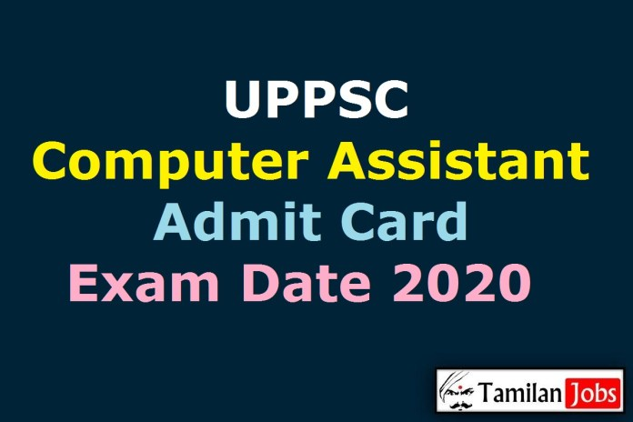 UPPSC Computer Assistant Admit Card 2020