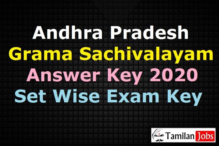 AP Grama Sachivalayam Answer Key 2020 PDF | Set Wise Exam Answer Key (A, B, C, D)