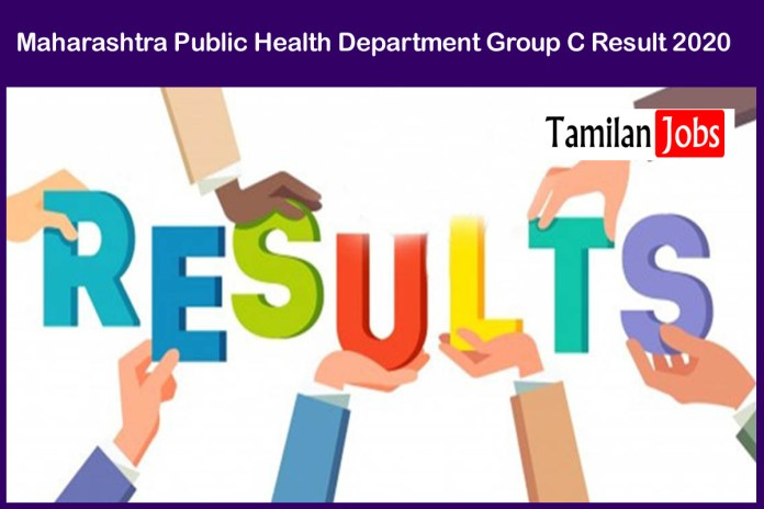 Maharashtra Public Health Department Group C Result 2020 | Download @ mahapariksha.gov.in