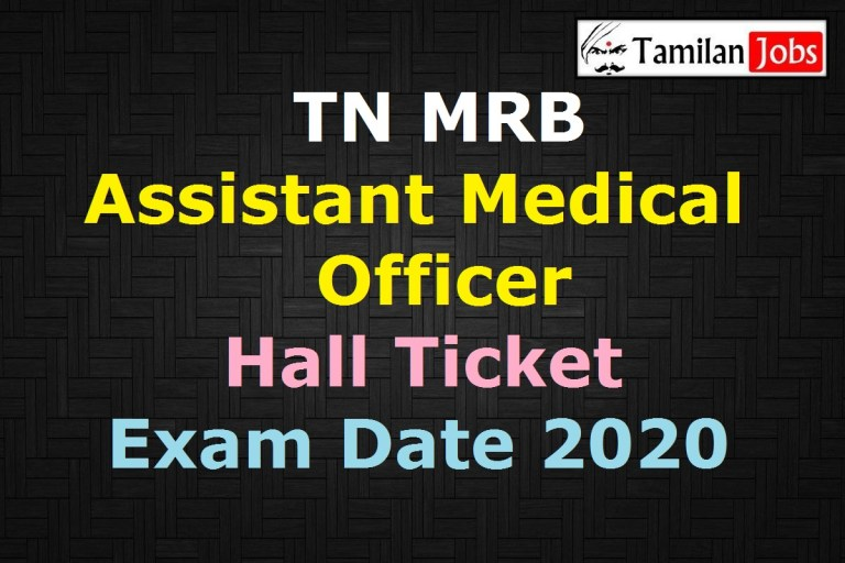 TN MRB Assistant Medical Officer Hall Ticket 2020 Yet to Release Soon | Tamil Nadu MRB AMO Exam Date