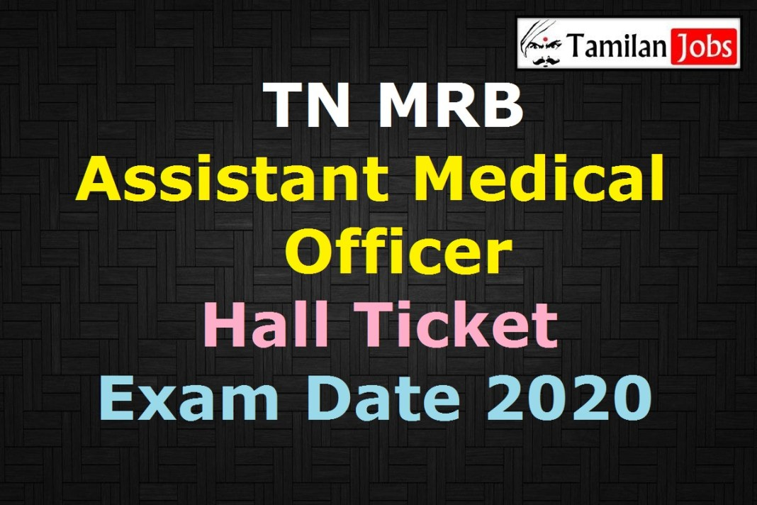 TN MRB Assistant Medical Officer Hall Ticket 2020