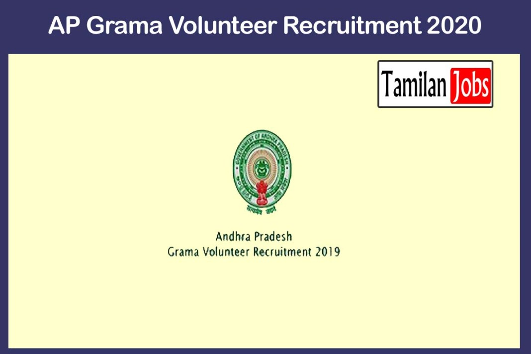 AP Grama Volunteer Recruitment 2020