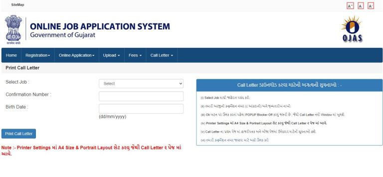 BMC Gujarat Female Health Worker Admit Card 2020 (Out), Multi-Purpose Health Worker Exam Date