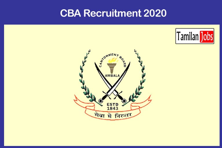 CBA Recruitment 2020 Out – Apply Forest Guard Jobs
