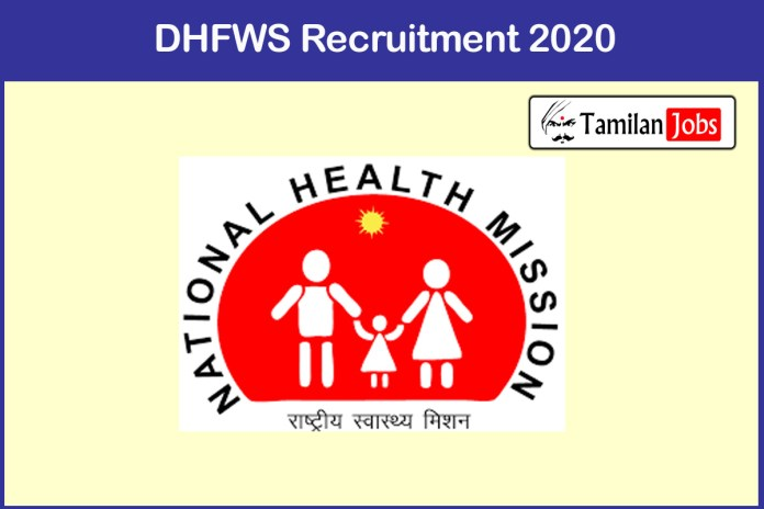 DHFWS Howrah Recruitment 2020 Out – Apply Online 75 Staff Nurse Jobs