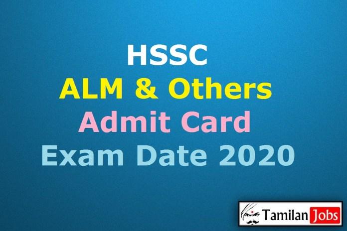 HSSC Assistant Lineman Admit Card 2020, LDC, JSM, UDC Exam Date @ hssc.gov.in