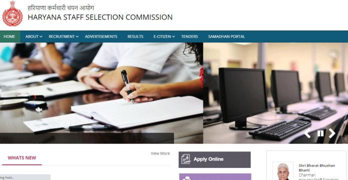 HSSC PGT Admit Card 2021, Haryana PGT HES II Group B Exam Date (Out) @ hssc.gov.in