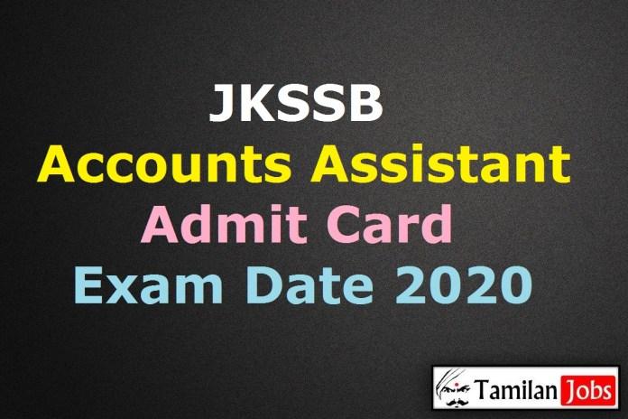 JKSSB Accounts Assistant Admit Card 2020