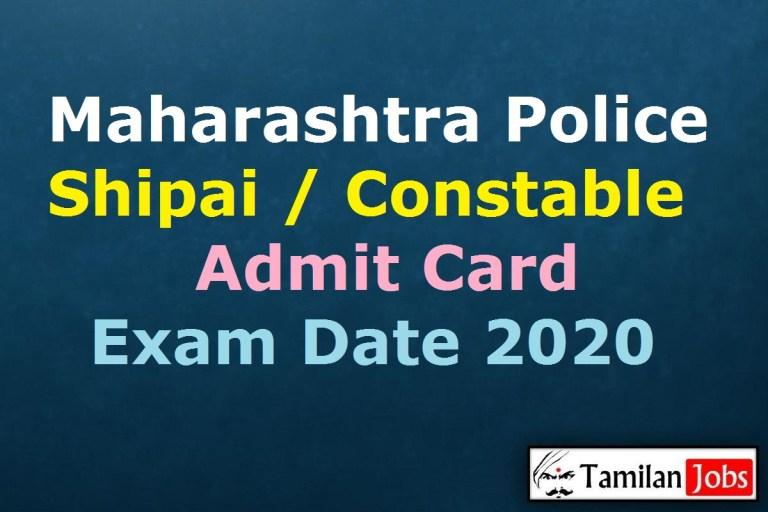 Maharashtra Police Shipai Admit Card 2020 Released Soon   Constable Exam Date @ mahapariksha.gov.in